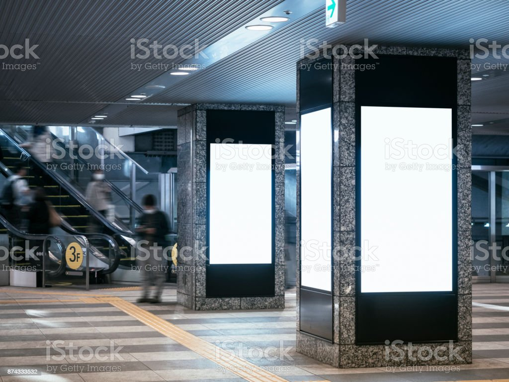 Mock up Blank Banners Media display in Public Building Interior Blur people stock photo