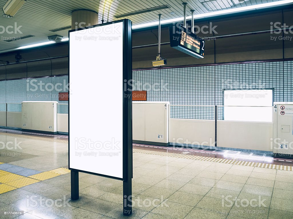 Mock up Blank Billboard Poster sign Metro Subway Train underground stock photo