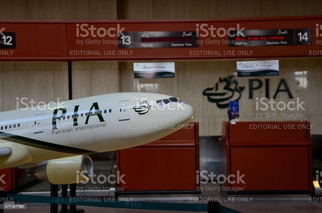 Model airplane Pakistan International Airline livery Karachi Jinnah airport stock photo