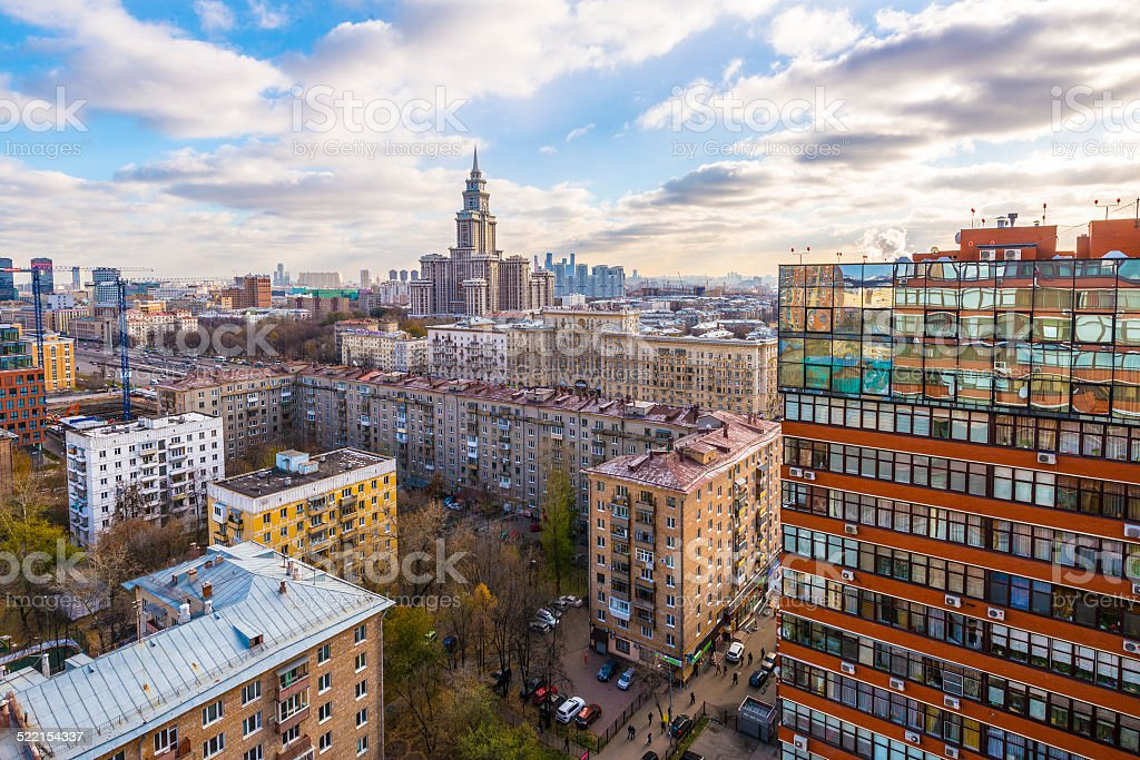 Modern apartment buildings in Moscow Top View stock photo