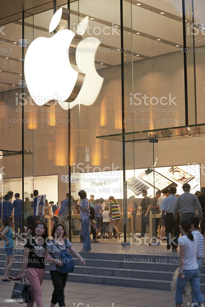Modern Apple Store in Shanghai, China royalty-free stock photo