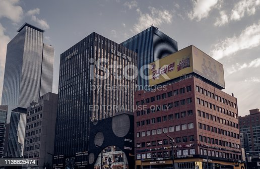 Seoul, South Korea  - september 12, 2015: modern archetecture and commercial banners in gangnam district of Seoul