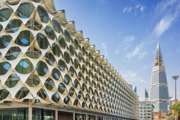 Modern Architecture in Riyadh Saudi Arabia King Fahd National Library stock photo