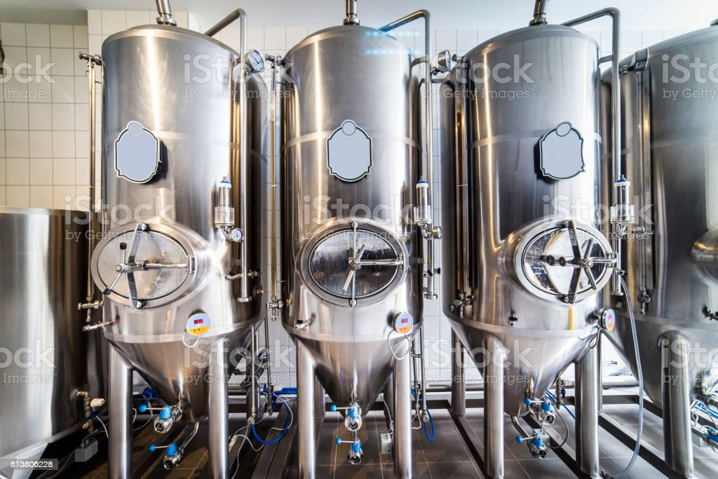 Modern beer brewery stock photo