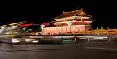 Modern Beijing(tian'an men square) in night with long exposure.