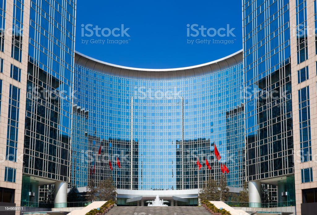 Modern Building in Beijing, China royalty-free stock photo