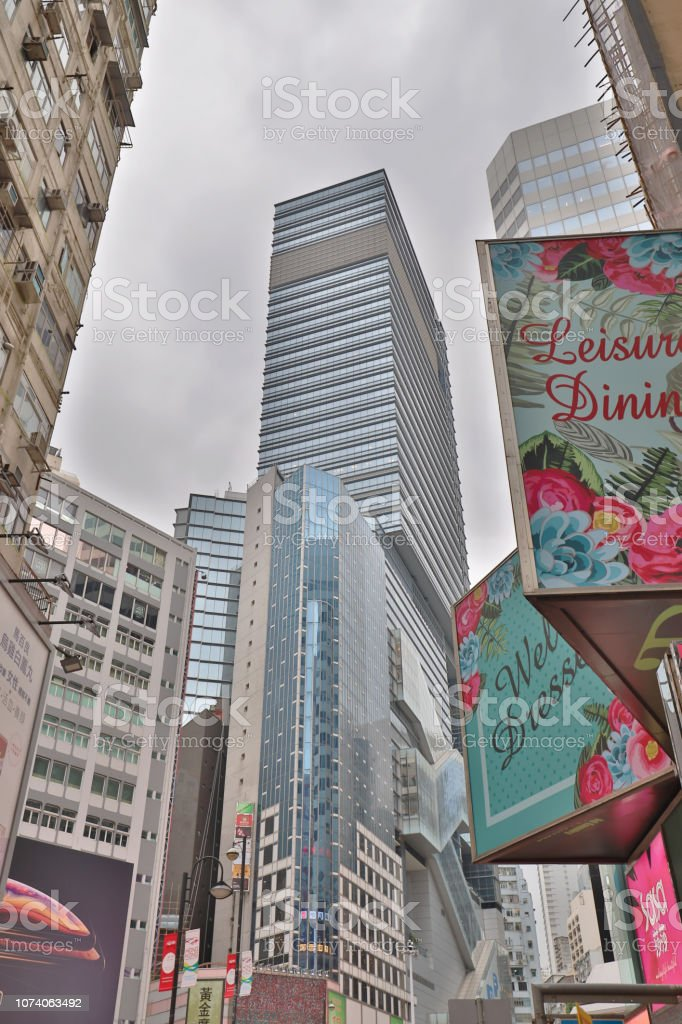 銅鑼灣的現代建築外觀體現圖像檔
