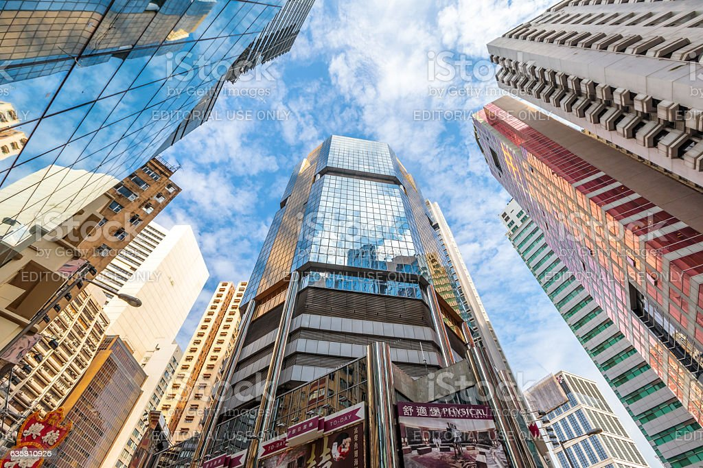 Modern buildings Hong Kong stock photo