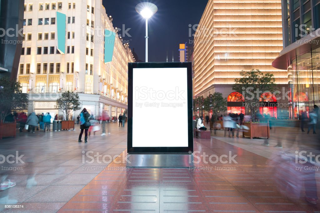 Modern Business Centers and Billboard stock photo