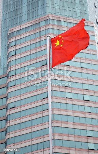 istock Modern China 185264541