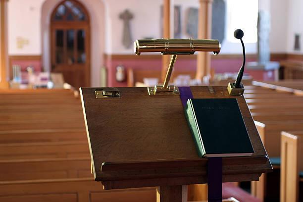 Modern Church Pulpit stock photo