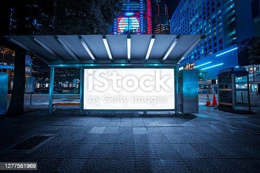 istock Modern city advertising light boxes in hong kong 1277561969