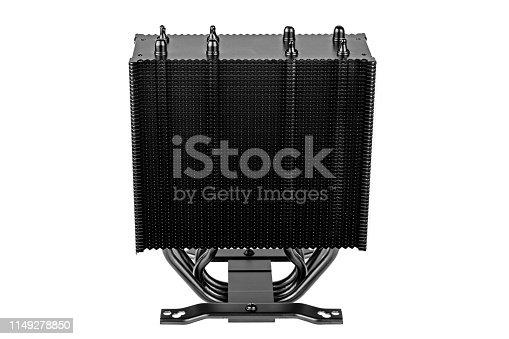 istock Modern CPU cooler 1149278850