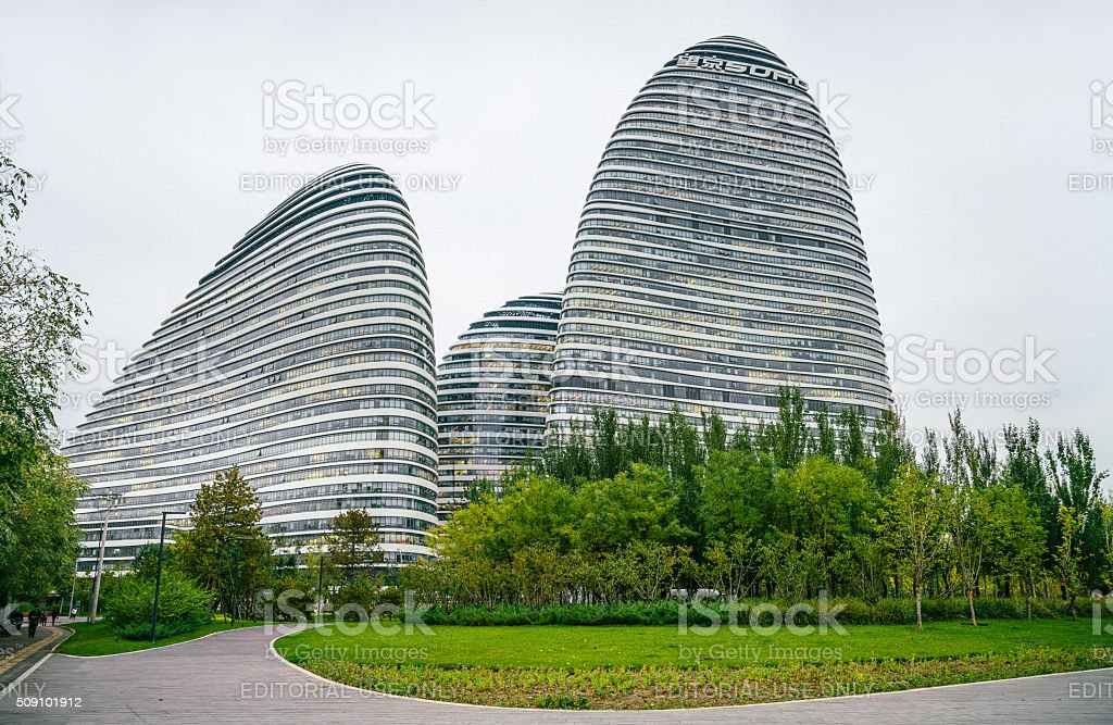 Modern curved buildings at the Galaxy Soho, Beijing stock photo