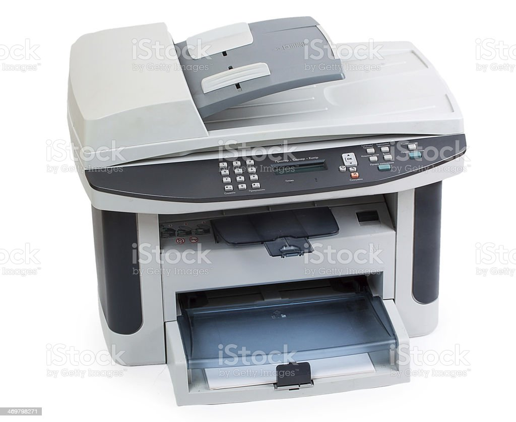Modern digital printer stock photo