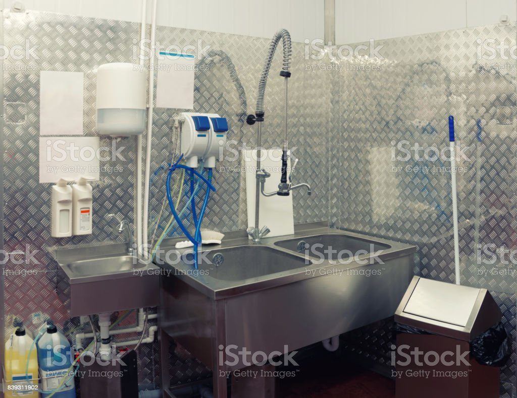 Modern dishwashing room, toned stock photo