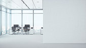 Modern empty office room with white blank wall.