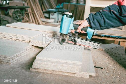 Modern Equipment For Wood Working