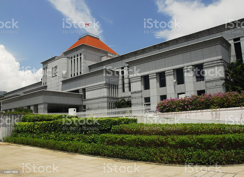 Modern Federal Building stock photo