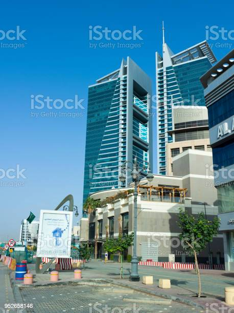 Modern Glass Towers and Centria Mall