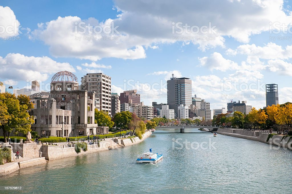Modern Hiroshima stock photo
