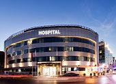 istock Modern Hospital Building 1312706413