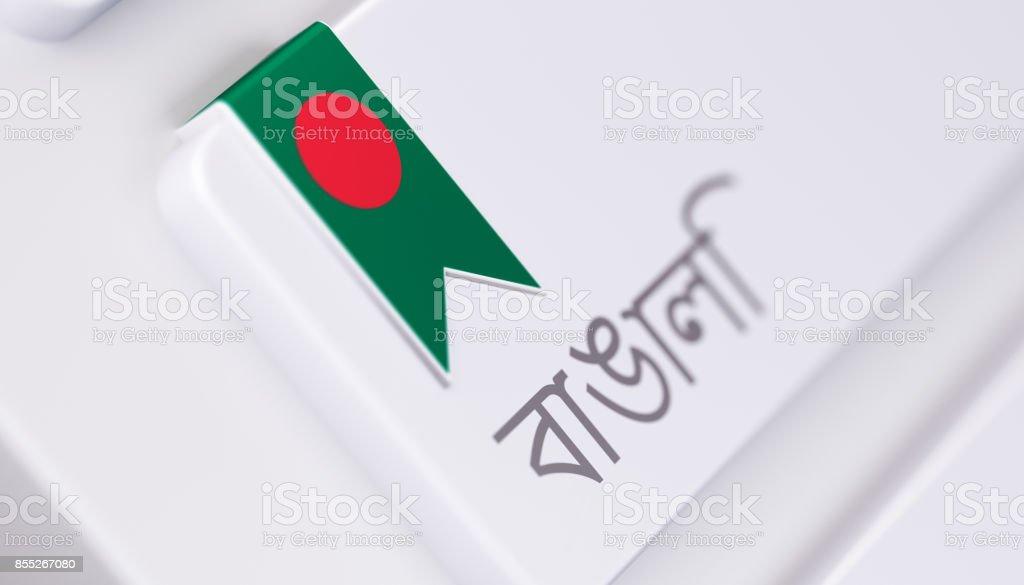 Moderne Tastatur mit bengalischer Sprachoption im traditionellen Bengali: Online-Wörterbuch-Konzept – Foto