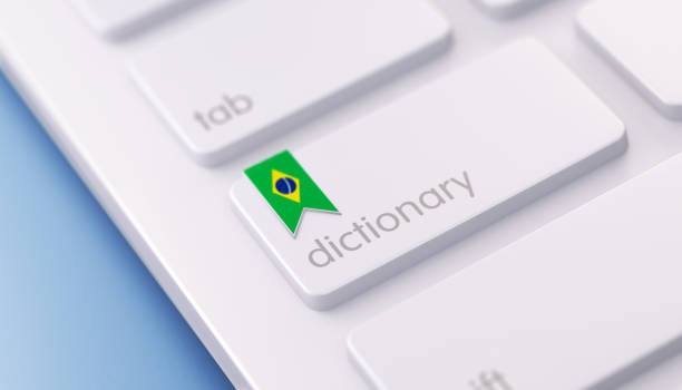 Modern Keyboard with Brasilian Portuguese Dictionary Option: Online Dictionary Concept stock photo