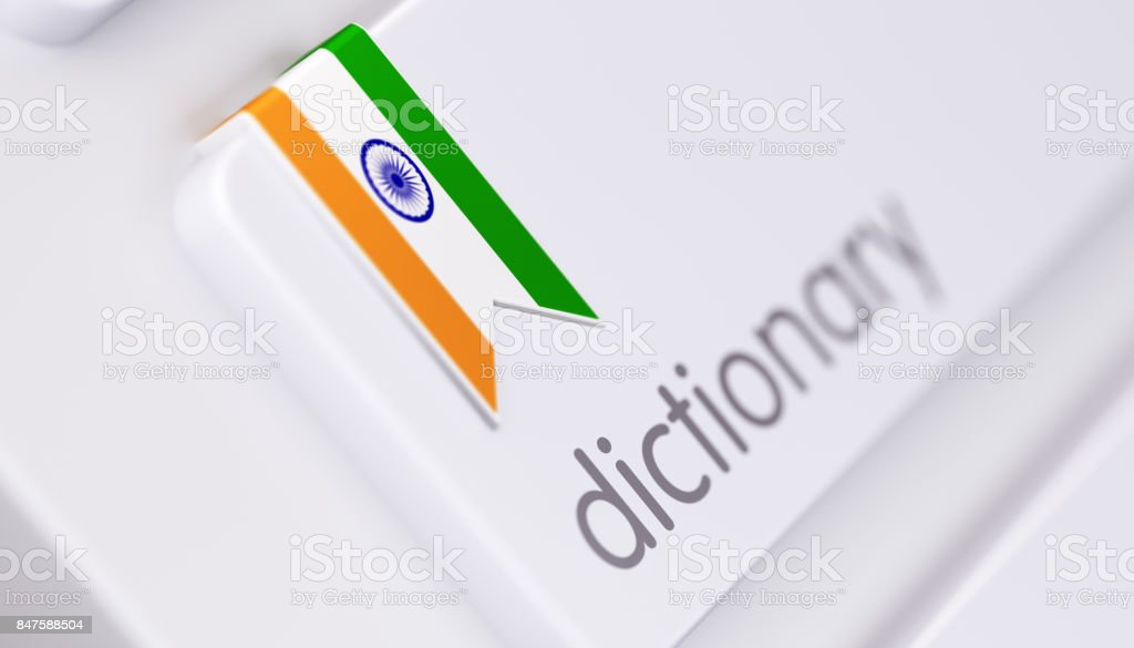 Modern Keyboard with Indian Dictionary Option: Online Dictionary Concept stock photo