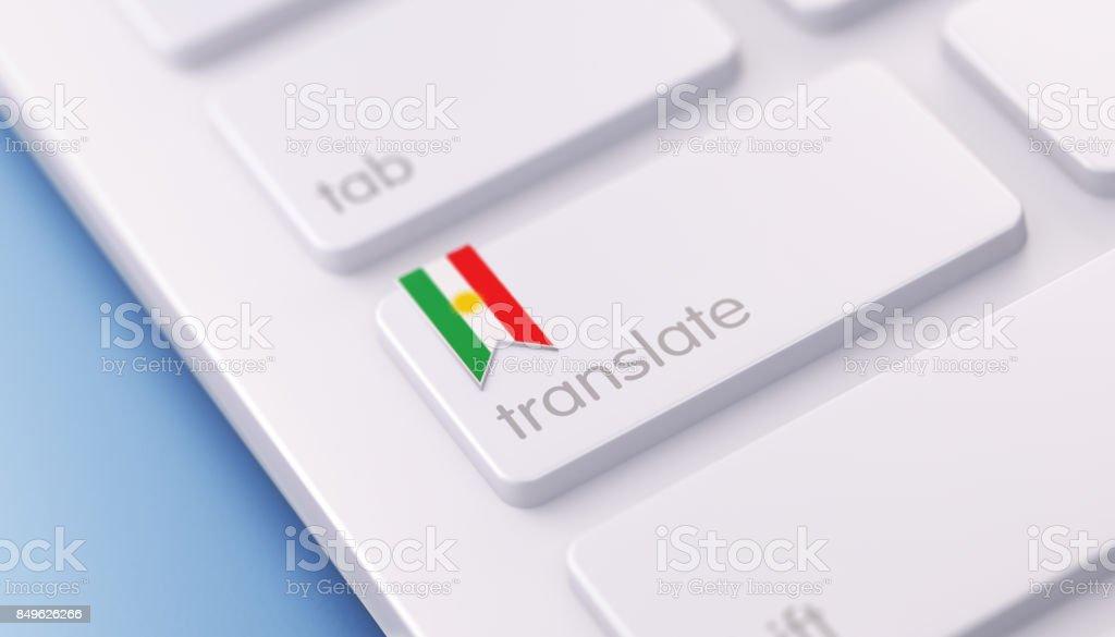 Modern Keyboard with Kurdish Language Option stock photo