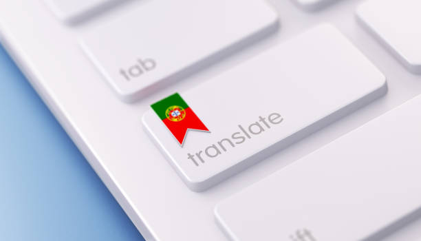 Modern Keyboard with Portuguese Translation Option stock photo