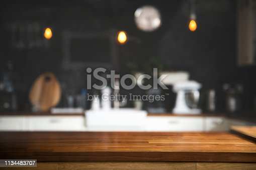 Blurred abstract kitchen background