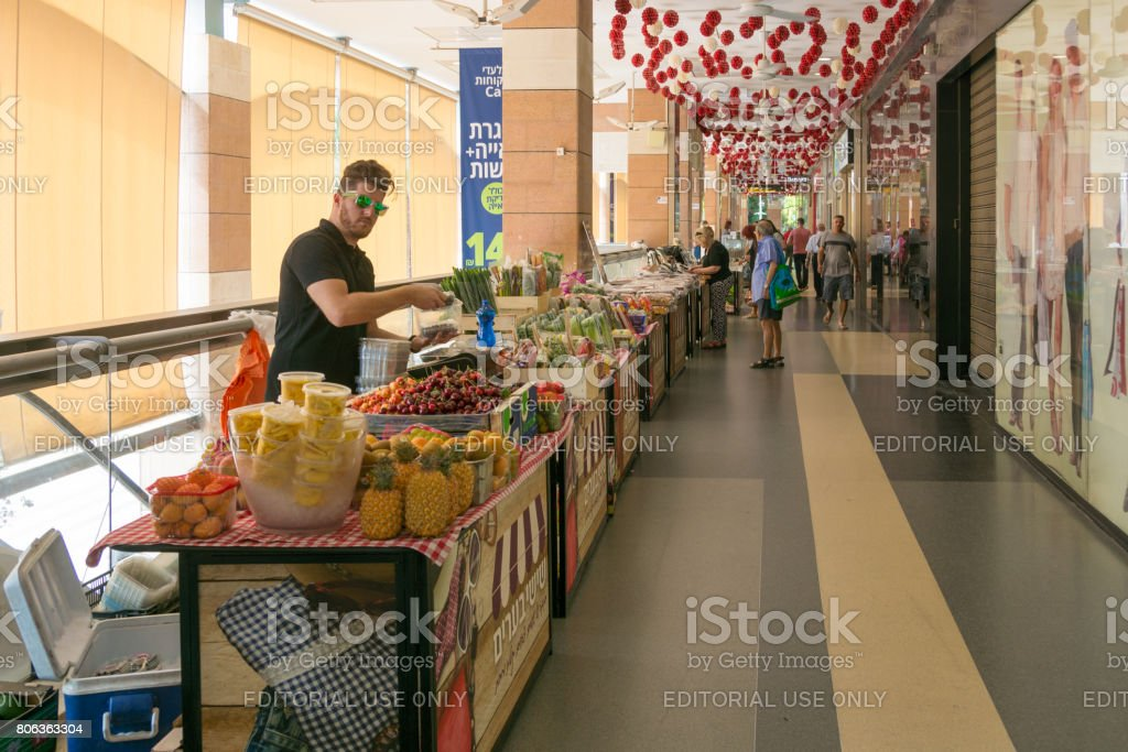 Modern open air shopping mall in Israel stock photo