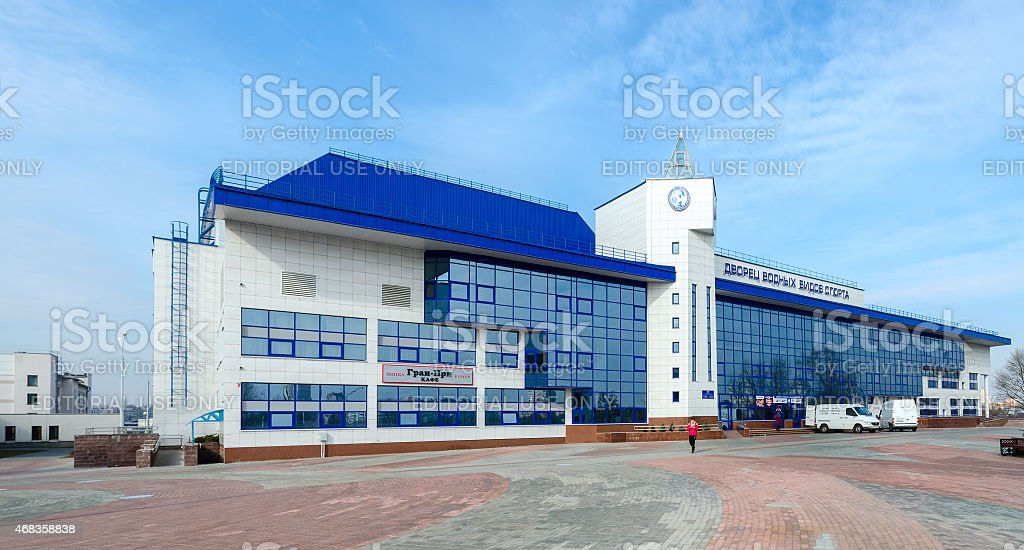 Modern Palace of water sports, Gomel, Belarus royalty-free stock photo