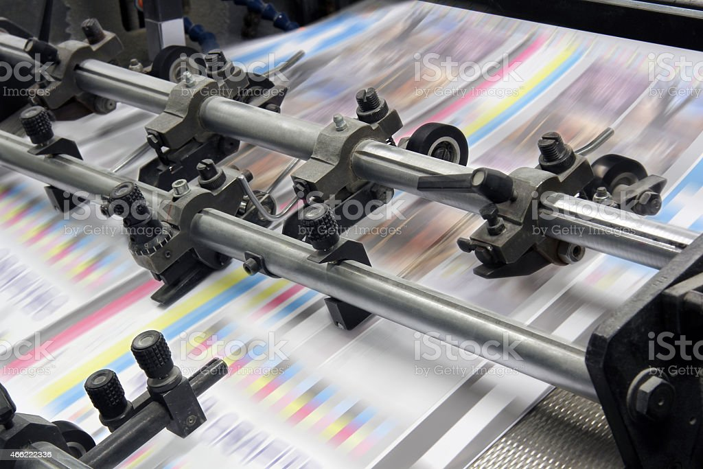 modern printing house stock photo