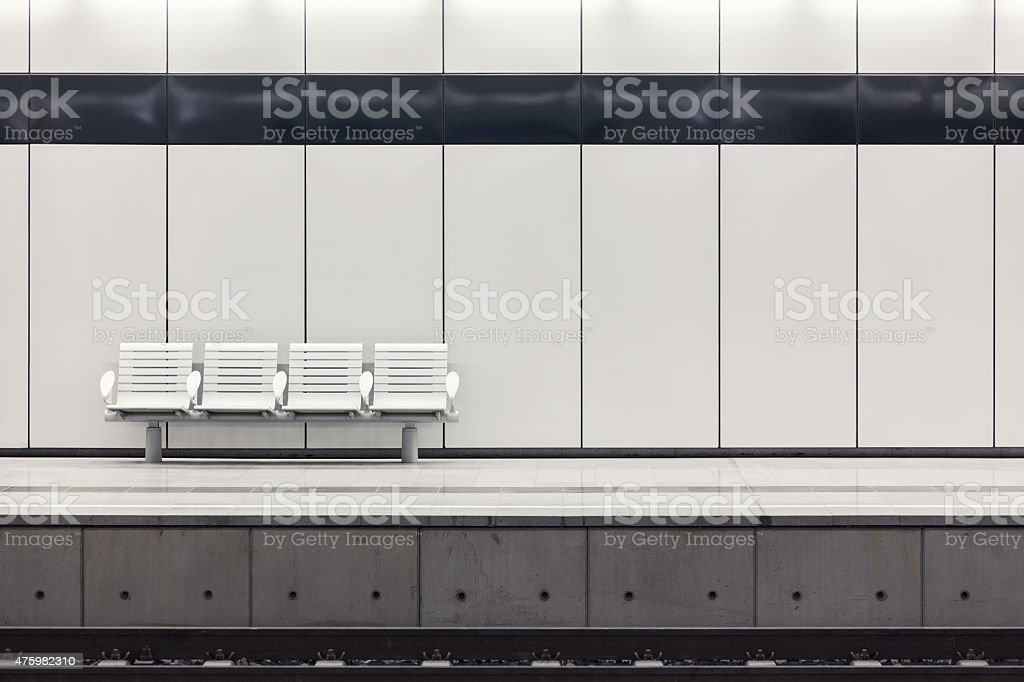 Modern railway station platform stock photo