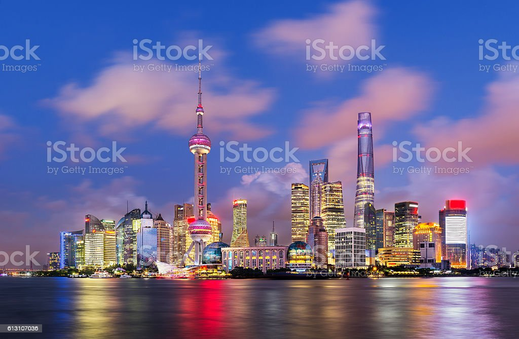 Modern Shanghai Skyline stock photo