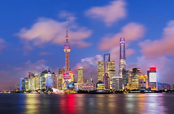 Modern Shanghai Skyline stock photo