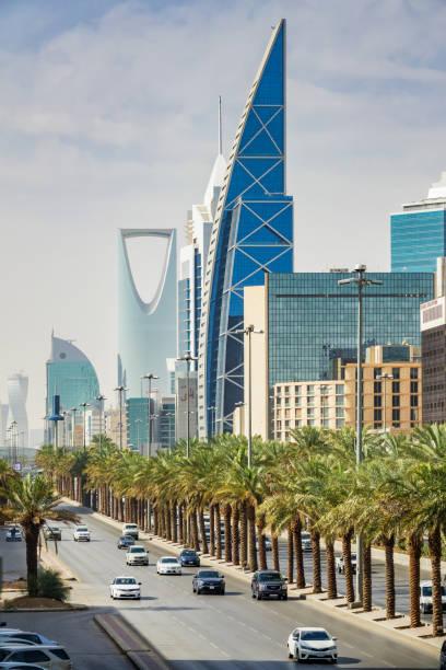 Modern skyline of Riyadh Saudi Arabia stock photo