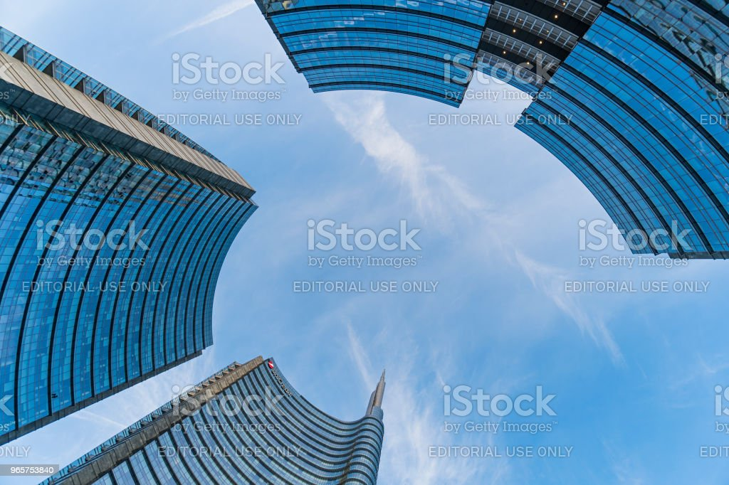 Modern skyscrapers - Royalty-free Architecture Stock Photo