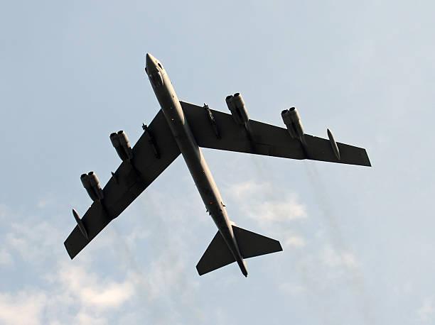 Modern strategic bomber stock photo