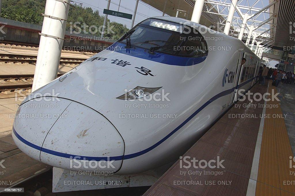 Modern train at platform royalty-free stock photo
