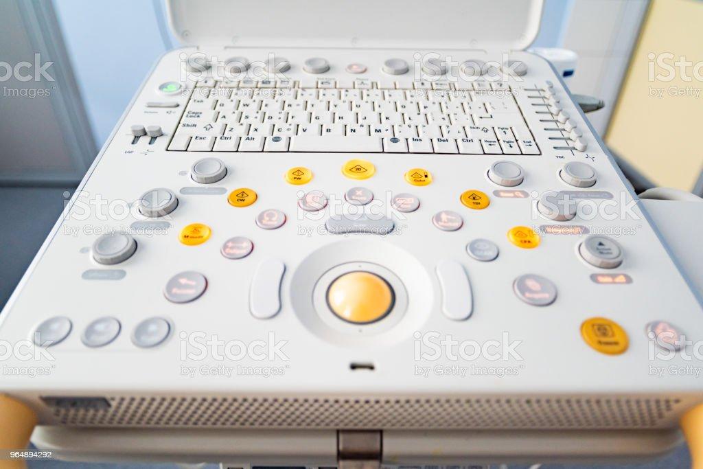 現代超聲波機 - 免版稅人圖庫照片