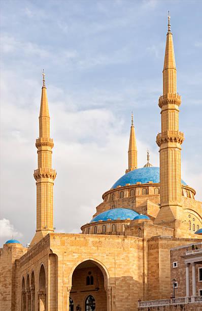 mohammad al-amin mezquita - beirut fotografías e imágenes de stock