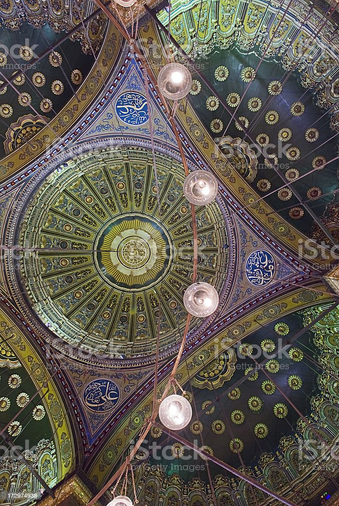 Mohammad Ali Mosque, Salah Ad Din stock photo