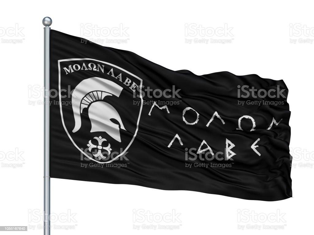 Molon Labe Flag On Flagpole, Isolated On White stock photo