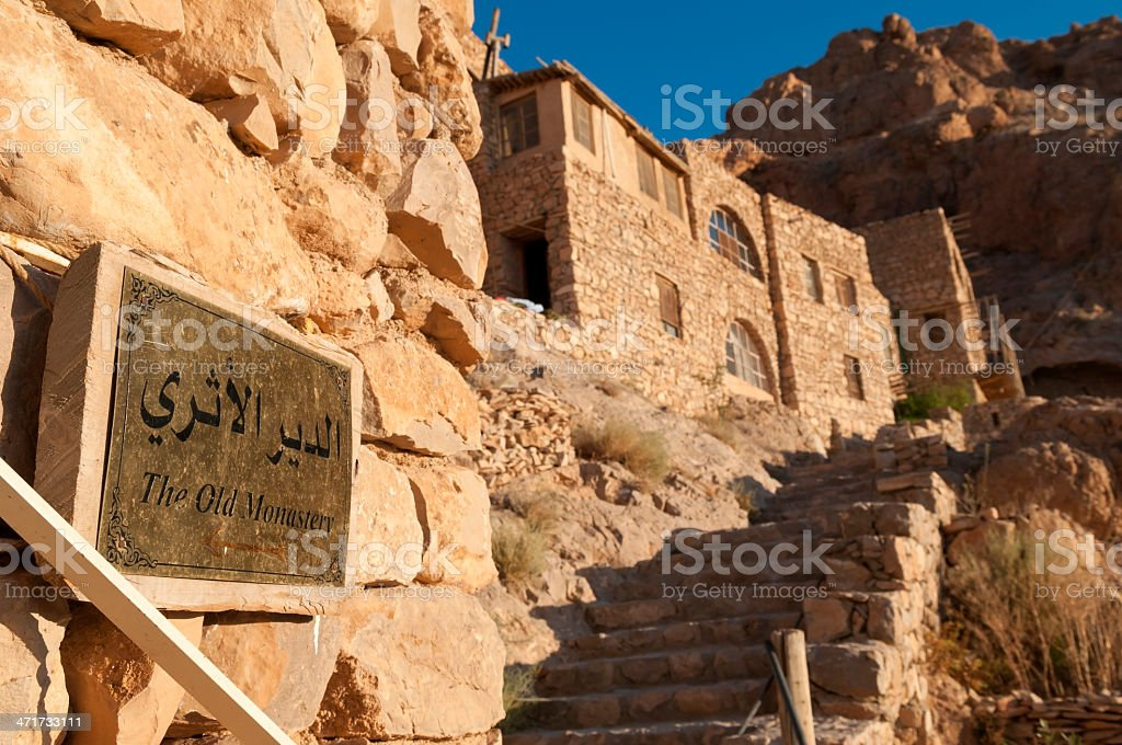 Monastery in the Middle East - Deir Mar Musa, Syria royalty-free stock photo