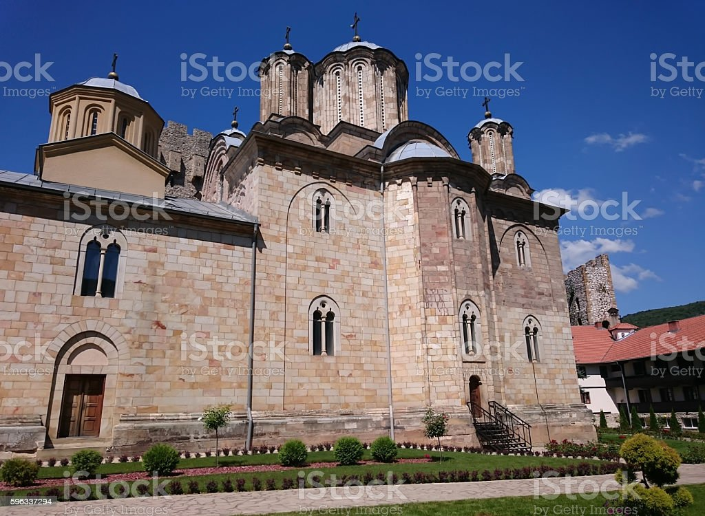 Monastery Manasija, Serbia royalty-free stock photo