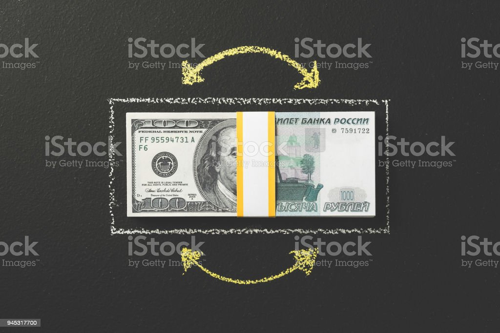 Money Exchange Dollar To Russian Rubles Stock Photo More Pictures