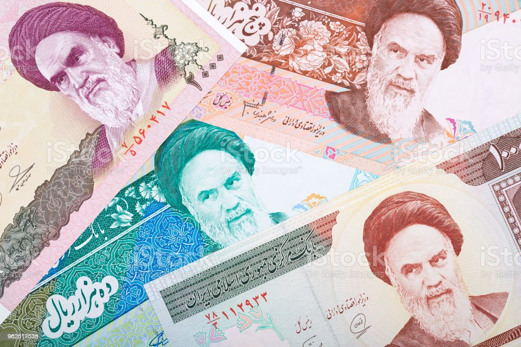 Money from Iran, a background - Royalty-free Business Stock Photo